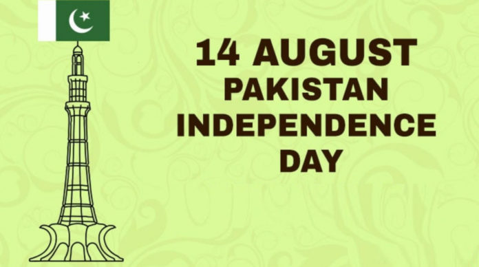 72nd Independence Day of Pakistan
