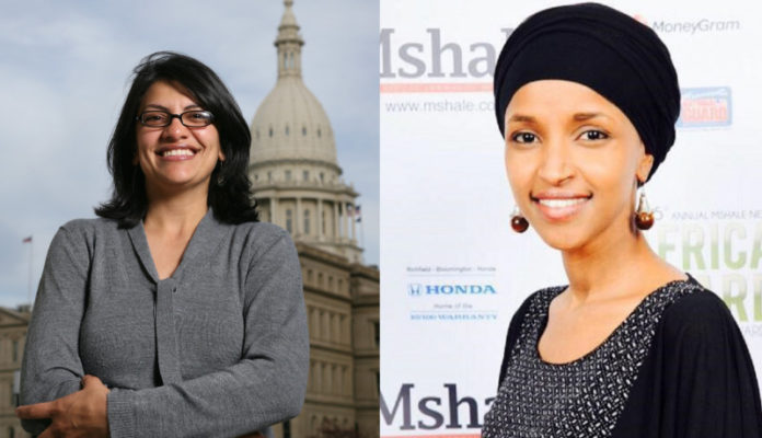 US Elections and Muslim Women