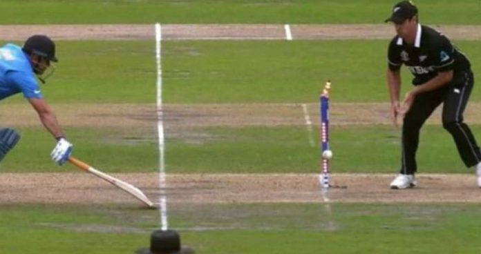 India out of world cup final