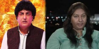 Khaleel ur Rehman vs Marvi Sirmed