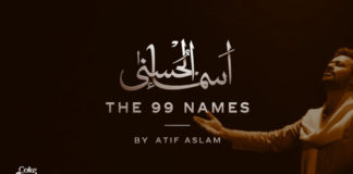 99 Names of Allah by Atif Aslam