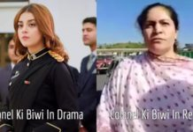 Colonel Ki Biwi in Ehd e Wafa