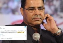 Waqar Younis Porn Video