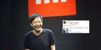 Xiaomi CEO Using iPhone