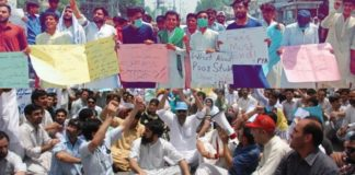 Protest against Online Classes