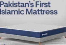 Pakistan's First Islamic Mattress