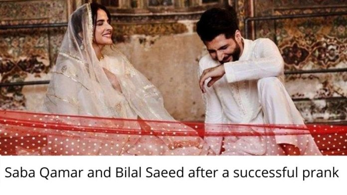 Bilal Saeed and Saba Qamar