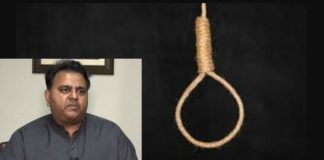 Public Hangings in Pakistan