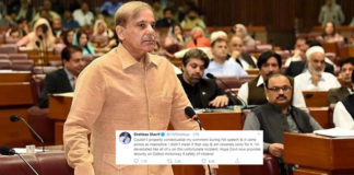 Shehbaz Sharif on Motorway Incident