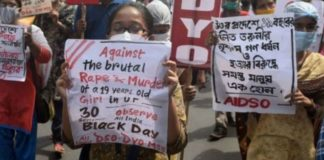 India Gang Rape Victim Death