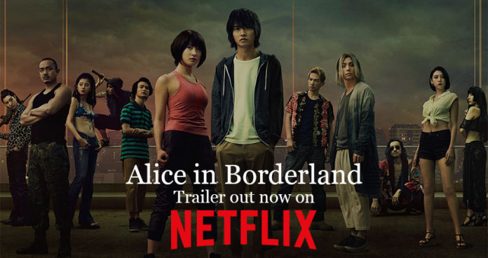 Alice in Borderland Trailer