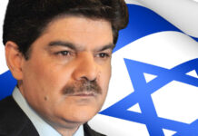 Mubasher Lucman in Israel