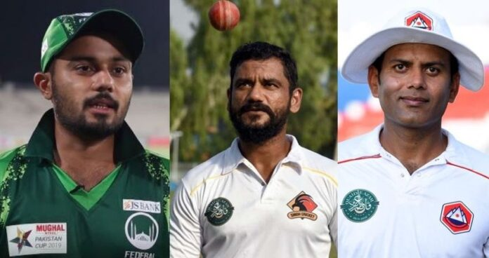 New Players in Pakistan Cricket Team