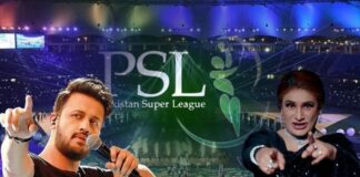 psl-opening-ceremony-details