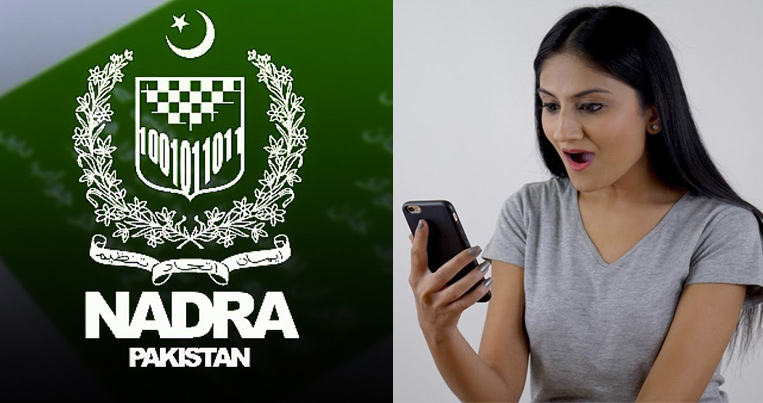 how-nadra-lets-you-know-if-your-husband-has-a-second-wife