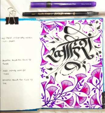 Introduction to Devanagari Calligraphy – Free Online Session