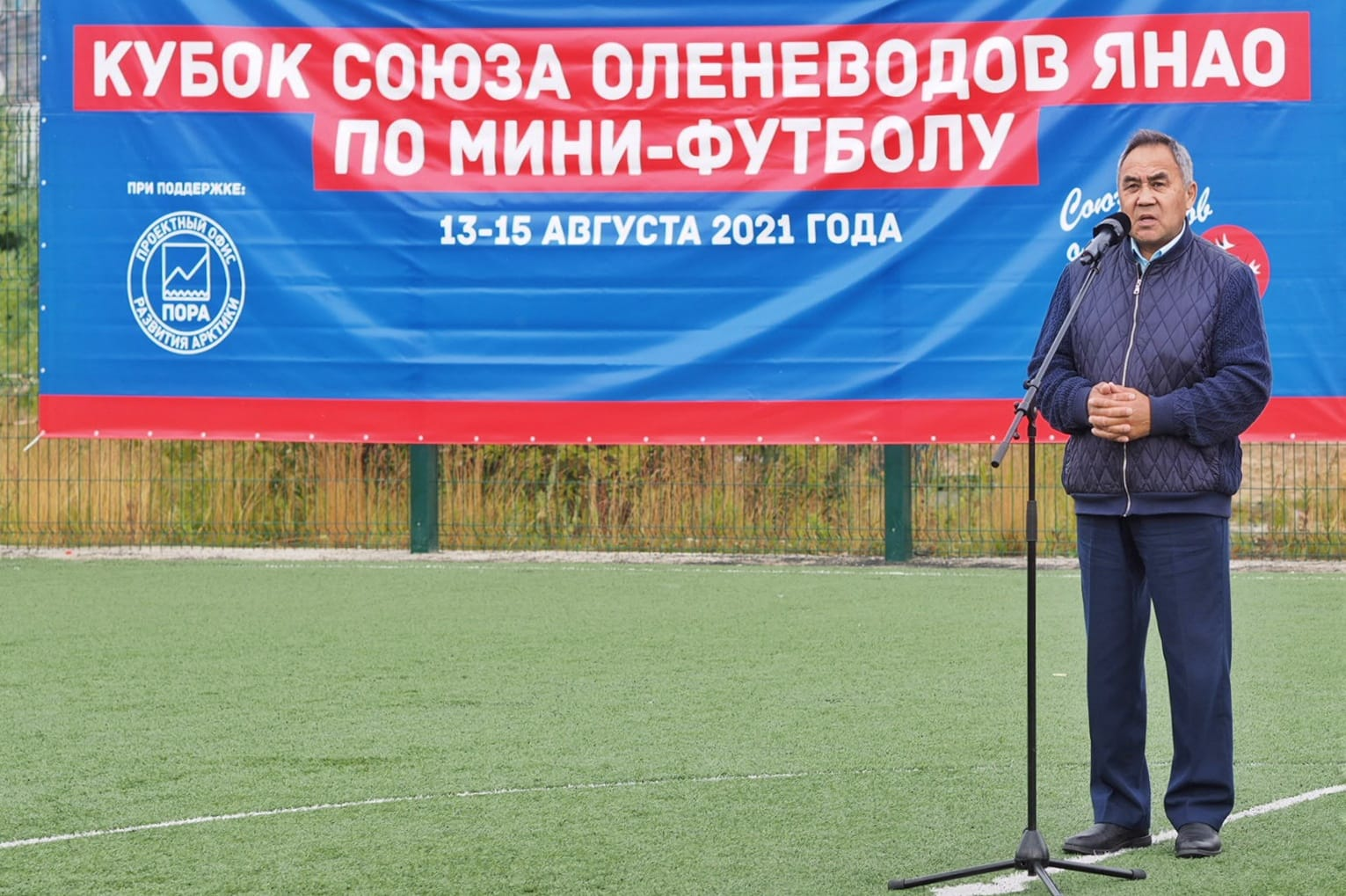 IMG 20210816 WA0000 - First indigenous people mini-football Cup awarded in Russian Arctic.