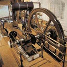 Waddon Engine