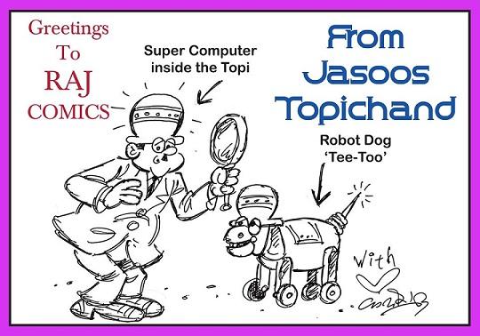Jasoos Topichand by Jagdish Bharti