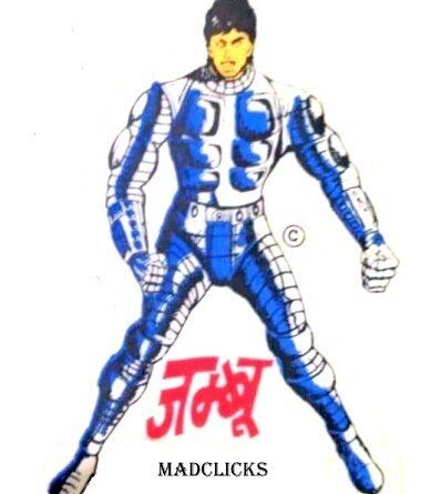 Jambu - Tulsi Comics