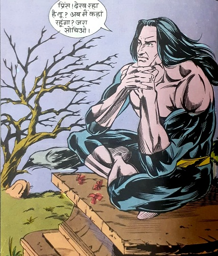 Anthony Raj Comics