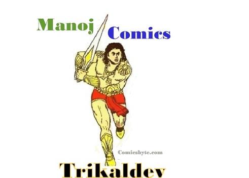 Trikaldev