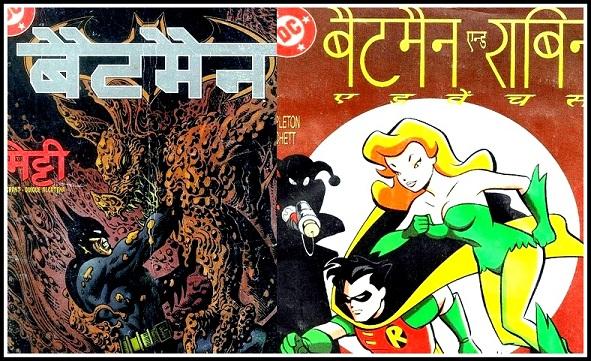 Batman Hindi Comics