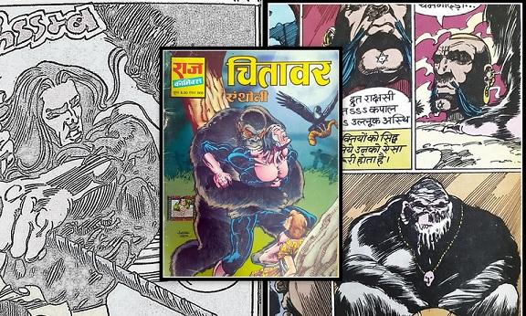 Chitawaar Comics