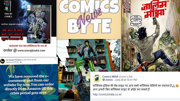 Comics Byte News 6