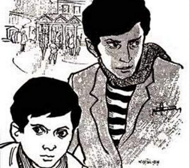 Feluda - Satyajit Ray