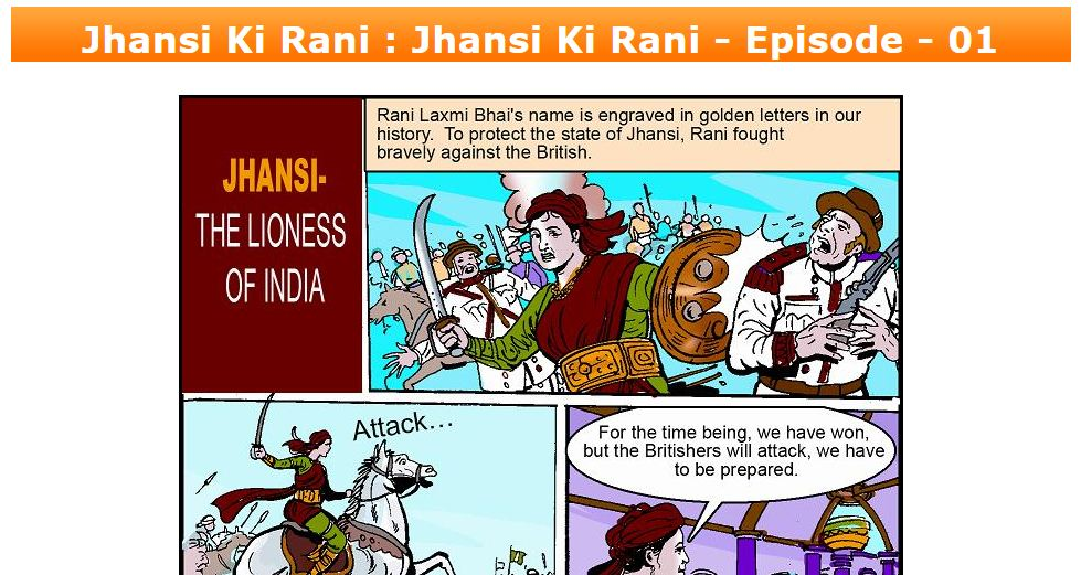Jhansi - The Loiness Of India
