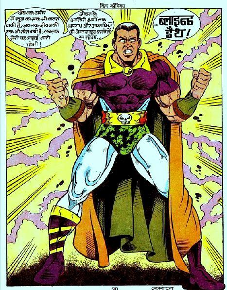 ब्लाइंड डेथ - किंग कॉमिक्स Blind Death - King Comics
