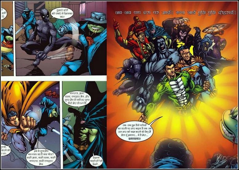 लेवल जीरो - राज कॉमिक्स सुपरमैन, बैटमैन, स्पाइडर-मैन, कैप्टेन अमेरिका, आयरन-मैन, कृष, शक्तिमान और हल्क एवं वुल्वोरिन
