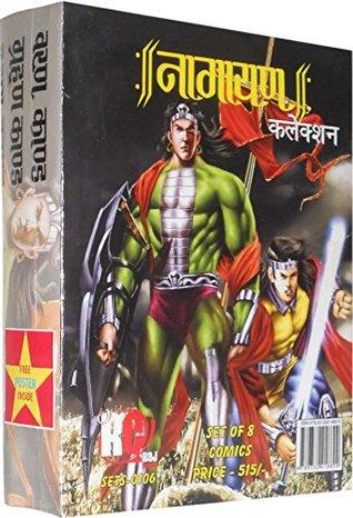 नागायण कलेक्शन सेट - राज कॉमिक्स