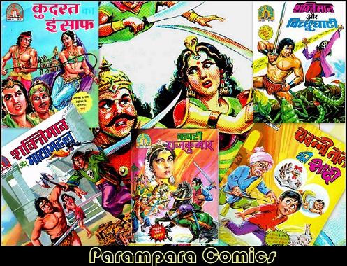 Parampara Comics