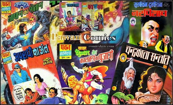 Pawan Comics