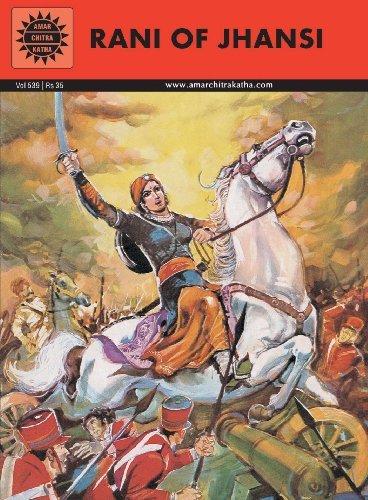 रानी ऑफ़ झाँसी अमर चित्र कथा कॉमिक्स बाइट
