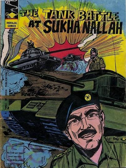 भारतीय गणतंत्र दिवस विशेष (26 जनवरी) - द टैंक बैटल एट सुक्खा नाला (1974) -  इंद्रजाल कॉमिक्स