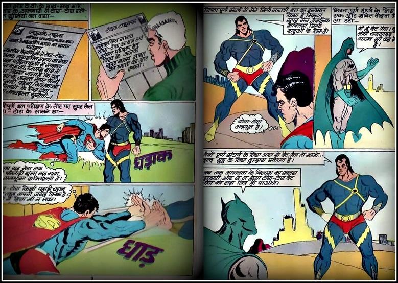 टोरा-टोरा और लाल शैतान - दुर्गा कॉमिक्स