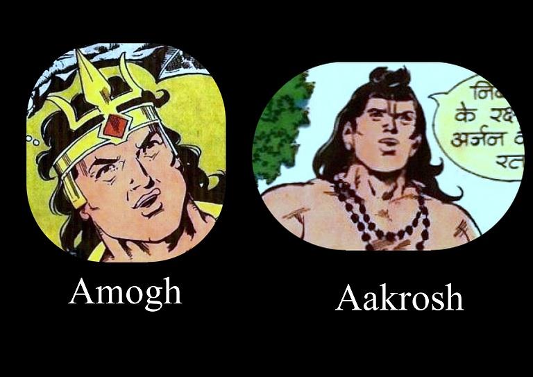 आक्रोश और अमोघ - मनोज कॉमिक्स