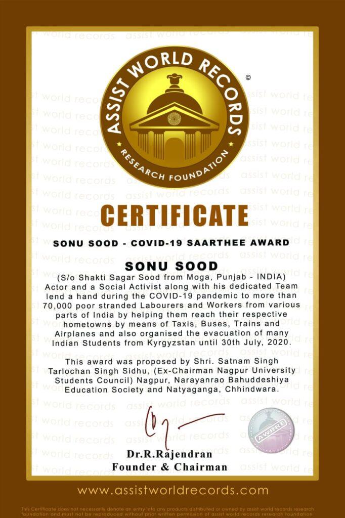 Assist World Record - Covid 19 Saarthee Award