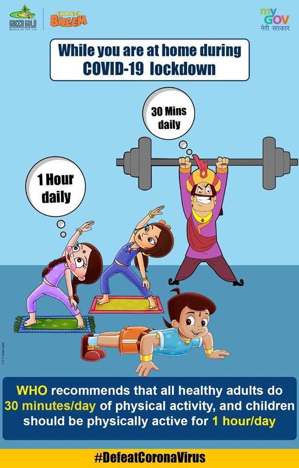 Chota Bheem  Exercise