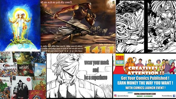 Comics Byte News