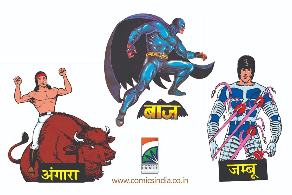 Comics India - Novelty  Tulsi Comics