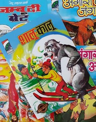 Comics India Set 2