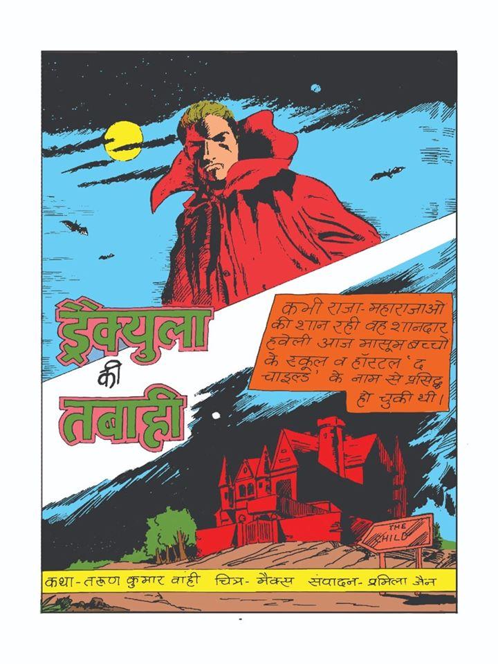 Dracula - Tulsi Comics