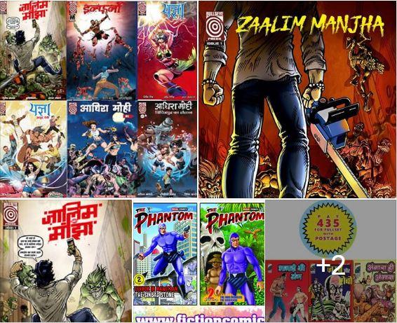 बुल्सआई प्रेस, कॉमिक्स इंडिया - तुलसी कॉमिक्स, रीगल पब्लिशर्स - फैंटम
