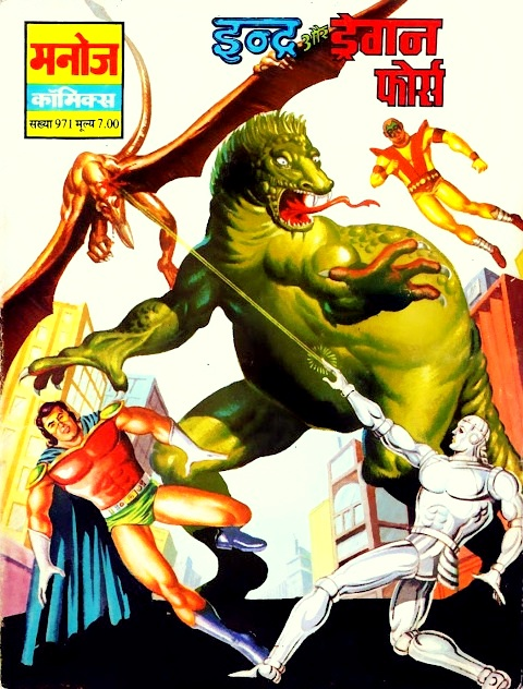 Indra And Dragon Force - Manoj Comics - Toofan