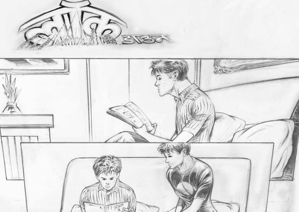 लॉकडाउन  कॉमिक्स इंडिया