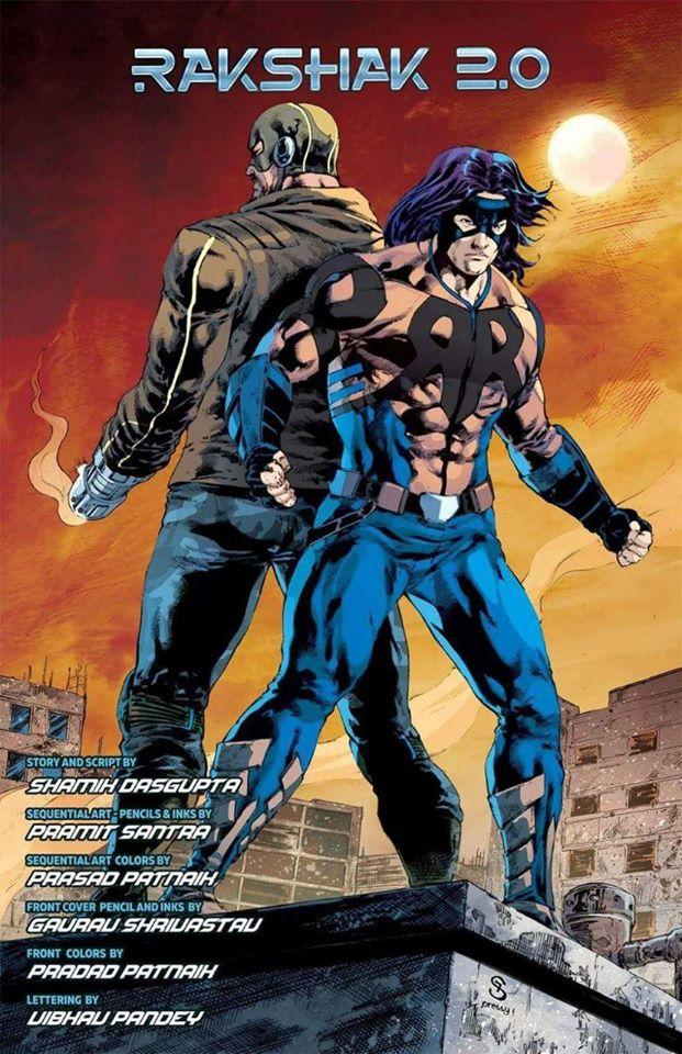 रक्षक - याली ड्रीम क्रिएशन्स कॉमिक्स/ग्राफ़िक नॉवेल
